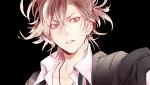 """Kou nickte. """"Ich glaube das ist genug. Kommen wir jetzt zum wahren Geschäft."""", sagte er und leckte mit seiner Zunge über seine roten Lippe"""