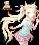 Vorname: Cat Nachname: Solas Geschlecht: weiblich Alter: 17 Klasse: 10 Tier: Katze Gabe/Kraft: kann im dunklen sehen Aussehen: Bild Charakter: nett, h