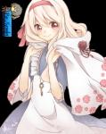 Zweiter Steckbrief von mir(Kagami): Name: Mayumi Mika(kann auch Miki genannt werden) Alter:14 Geschlecht: weiblich Aussehen: http://ruscarlet.devianta