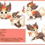 Name: Yumi Art: unbekannt Hybrid: // Typ: Feuer und Boden Geschlecht: weiblich Aussehen: Bild Link: Charakter: seht selbst Fähigkeit: Großbrand Atta