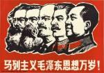 Wer war der Beste dieser Marxisten?