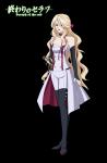 Name: Akaya Sangu (Mitsubas Schwester) Spitzname: Kaya Alter: 16 Rasse: Vampir (Besser gesagt sie wurde zum Vampir) Aussehen: Bild Klamotten: Bild Cha
