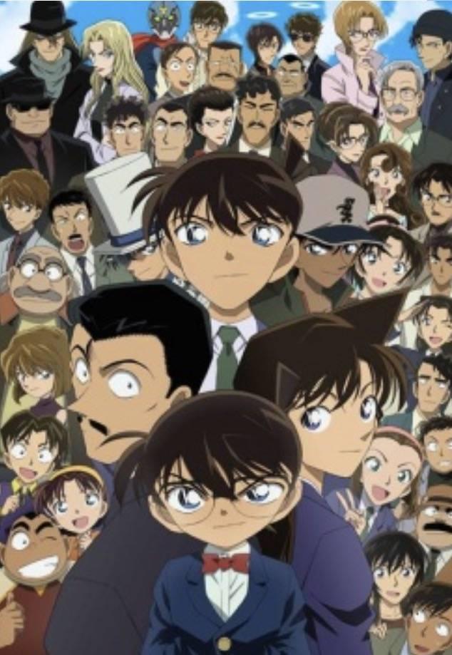 Letzte Folge Detektiv Conan