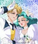 Haben Haruka und Michiru eine Tochter?