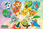 Und nun Pokemon. Wie heißen die Starterpokemon der 4.Generation?