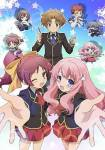Baka to Test to Shoukanjuu (RPG)