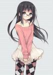 Mein 3. Chara: Name: Chidori Nachname: Zukona (Von ihrer Mutter) Spitzname: Dori Alter: 16 Geschlecht: weiblich Aussehen(Mensch): Bild Aussehen (Verwa