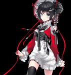 [Innerhalb der Naruto Welt]: Name: Asai Spitzname: / Nachname: Uzumaki Alter: 20 Charakter: Ruhig Aussehen: Lange schwarze Haare und Blaue augen Link: