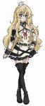 Mein 3. Chara: Name: Akira Hitari Spitzname: Kira Alter: 17 Aussehen: Bild Charakter: Ruhig Hobbys: Lesen, Lernen Mag: Bücher, Ihre Brüder Mag nicht