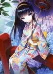 ((big))Willkommen im Reich der Japanischen Mythologie ((ebig)) Das Sakura-Tal(ja mir ist kein besserer Name eingefallen)kann man mit dem Japan von fr�