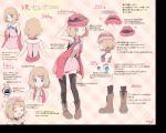 ((fuchsia))The Cheshire's erster Charakter((efuchsia)) Name: Kazumi Alter:14 Aussehen: siehe Bild Kleidung: siehe Bild Pokémon-Team: -Feelinara(
