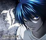 Death Note – That's the way love goes