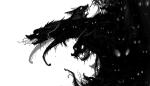 ((big)) Einige Wesen des Abyss ((ebig)) ((small)) Natürlich nicht alle ((esmall)) Celestial: eine Raubtier artige Kreatur ohne Fell oder Schuppen, ma