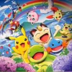 Welches Pokémon bist du?