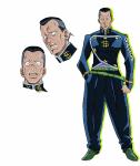 Yoshikage Kira 4. Charakter: Name: Okuyasu Nachname: Nijimura Geschlecht: Männlich Alter: 23 Geburtsdatum: 19.3 Aussehen: https://t1p.de/1j7j Kleidun