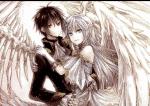 Deine Engel Lovestory